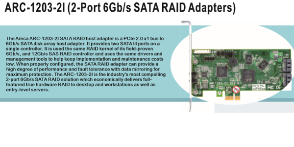 Areca 1203-2I 2-Port PCIe x1 to SATA RAID Adapter